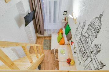 1-комн. квартира, 18 кв.м. на 3 человека, Казанская улица, 26/27, Санкт-Петербург - Фотография 1
