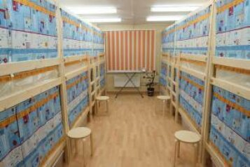 Хостел, Жигулевская , 6 к.3 на 36 номеров - Фотография 2