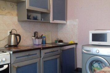 2-комн. квартира, 42 кв.м. на 5 человек, Минская улица, Центральная часть, Балаково - Фотография 2