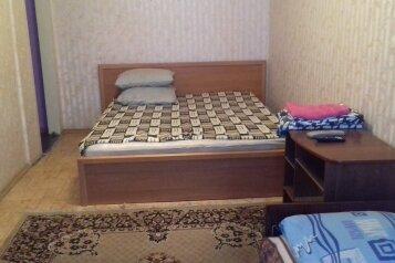 2-комн. квартира, 42 кв.м. на 5 человек, Минская улица, Центральная часть, Балаково - Фотография 1