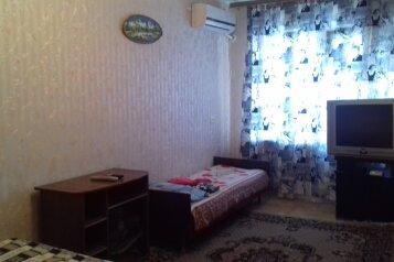 2-комн. квартира, 42 кв.м. на 5 человек, Минская улица, Центральная часть, Балаково - Фотография 3