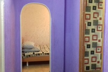 2-комн. квартира, 42 кв.м. на 5 человек, Минская улица, Центральная часть, Балаково - Фотография 4
