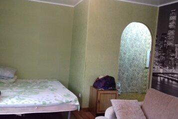 1-комн. квартира, 32 кв.м. на 4 человека, Минская улица, Центральная часть, Балаково - Фотография 2
