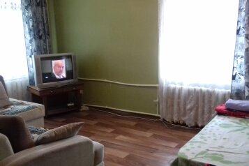 1-комн. квартира, 32 кв.м. на 4 человека, Минская улица, Центральная часть, Балаково - Фотография 3