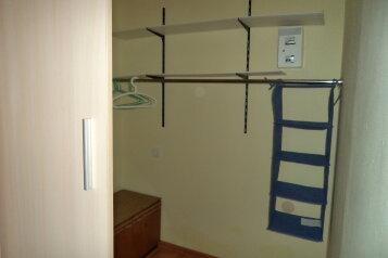 Коттедж, 45 кв.м. на 3 человека, 1 спальня, герцена, 65\1, Ейск - Фотография 2