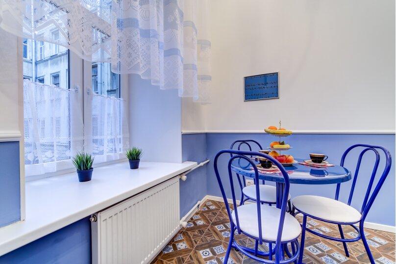 3-комн. квартира, 82 кв.м. на 6 человек, Загородный проспект, 21-23, Санкт-Петербург - Фотография 26