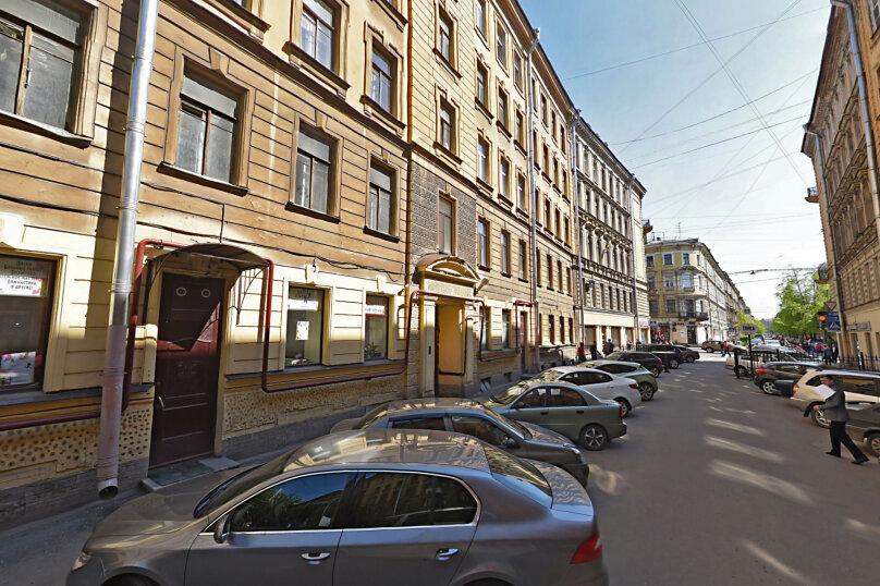 3-комн. квартира, 82 кв.м. на 6 человек, Загородный проспект, 21-23, Санкт-Петербург - Фотография 36
