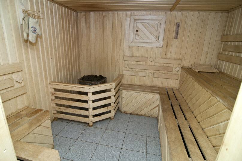 База отдыха, Маевская волость, д. Спастер  на 24 номера - Фотография 18
