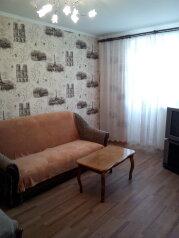 1-комн. квартира, 35 кв.м. на 4 человека, улица Кирова, 33, Керчь - Фотография 2