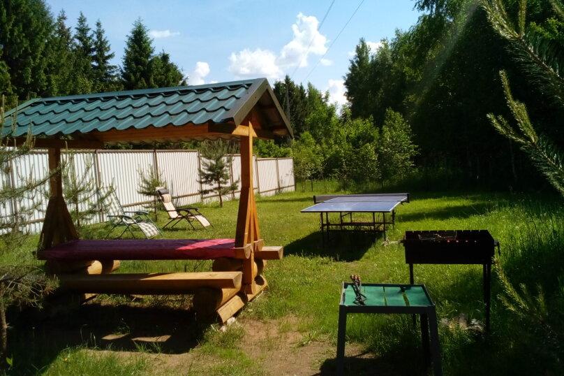 Дом с баней детской площадкой WI-FI, 150 кв.м. на 15 человек, 4 спальни, п. Неприе, 51, Осташков - Фотография 10
