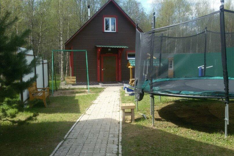 Дом с баней детской площадкой WI-FI, 150 кв.м. на 15 человек, 4 спальни, п. Неприе, 51, Осташков - Фотография 12