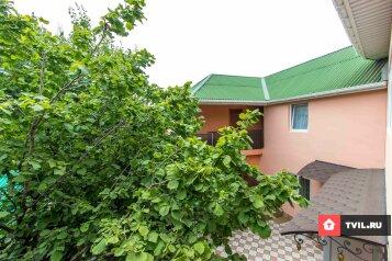 Гостевой дом, улица Гагарина на 8 номеров - Фотография 3