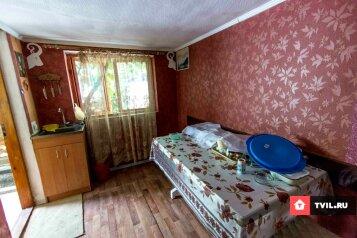 Гостевой дом, улица Гагарина на 8 номеров - Фотография 4