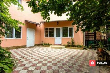 Гостевой дом, улица Гагарина на 8 номеров - Фотография 1