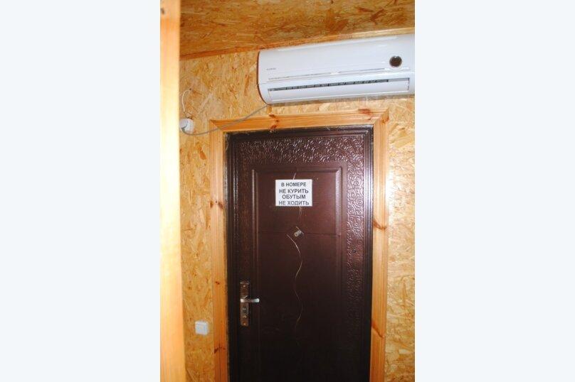 Коттедж на 4 человека, 4 спальни, улица Пушкина, 61, Евпатория - Фотография 35