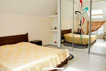 2-комн. квартира, 40 кв.м. на 3 человека, Московская, Евпатория - Фотография 2