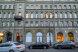 2-комн. квартира, 45 кв.м. на 6 человек, Большая Конюшенная улица, 13, Санкт-Петербург - Фотография 14