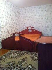 1-комн. квартира, 42 кв.м. на 3 человека, улица Декабрьских Событий, 86, Правобережный округ, Иркутск - Фотография 2
