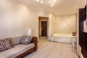 1-комн. квартира, 40 кв.м. на 4 человека, бульвар Космонавтов, Красногорск - Фотография 3