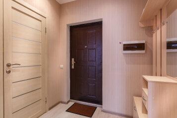 1-комн. квартира, 40 кв.м. на 4 человека, бульвар Космонавтов, Красногорск - Фотография 4