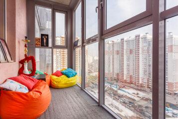 1-комн. квартира, 40 кв.м. на 4 человека, бульвар Космонавтов, Красногорск - Фотография 1