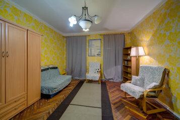 2-комн. квартира, 45 кв.м. на 4 человека, Большая Конюшенная улица, Санкт-Петербург - Фотография 3