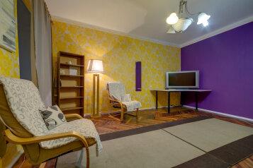 2-комн. квартира, 45 кв.м. на 6 человек, Большая Конюшенная улица, 13, Санкт-Петербург - Фотография 1