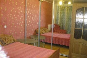 1-комн. квартира, 32 кв.м. на 3 человека, улица Островского, 59, Салават - Фотография 1
