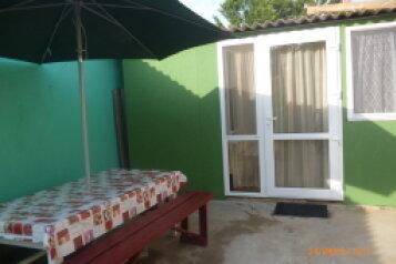 Летний домик, 50 кв.м. на 6 человек, 2 спальни, Октябрьская улица, 15, Витязево - Фотография 1