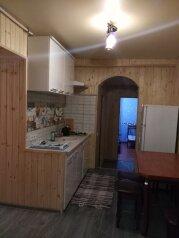 2-комн. квартира, 45 кв.м. на 5 человек, улица Гагарина, центр, Кисловодск - Фотография 1