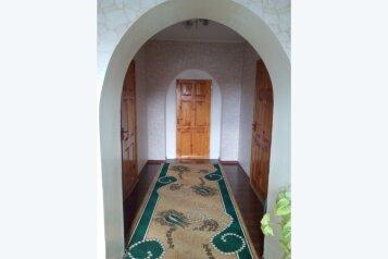 Дом, 110 кв.м. на 10 человек, 3 спальни, маштака исы, 5, село Веселое - Фотография 2