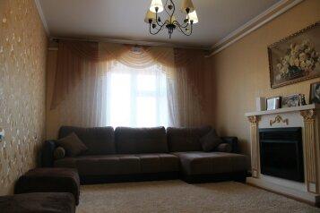 Уютный дом в г. Ейске, 120 кв.м. на 6 человек, 4 спальни, улица Мичурина, Ейск - Фотография 1