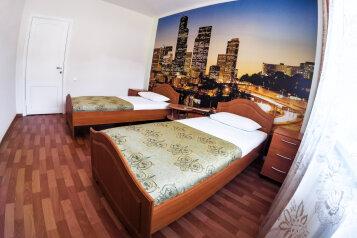 3-комн. квартира, 53 кв.м. на 5 человек, улица Свободы, 61, Ханты-Мансийск - Фотография 2