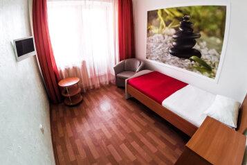 3-комн. квартира, 53 кв.м. на 5 человек, улица Свободы, 61, Ханты-Мансийск - Фотография 3