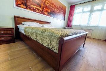2-комн. квартира, 42 кв.м. на 4 человека, улица Энгельса, 3, Ханты-Мансийск - Фотография 1