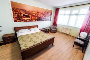2-комн. квартира, 42 кв.м. на 4 человека, улица Энгельса, 3, Ханты-Мансийск - Фотография 3
