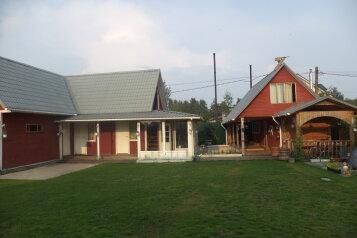Гостевой дом, Заречная улица на 3 номера - Фотография 2