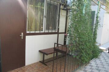 1-комн. квартира, 32 кв.м. на 4 человека, Приморская улица, Евпатория - Фотография 2