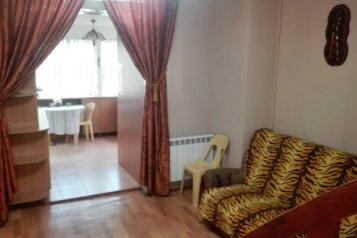 2-комн. квартира, 38 кв.м. на 5 человек, Боткинская улица, 14, Ялта - Фотография 1