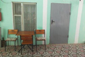 1-комн. квартира, 17 кв.м. на 3 человека, Татарская улица, Евпатория - Фотография 2
