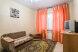 Трехкомнатный шестиместный люкс:  Номер, Люкс, 6-местный, 3-комнатный - Фотография 10