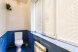 Трехкомнатный шестиместный люкс:  Номер, Люкс, 6-местный, 3-комнатный - Фотография 16