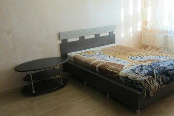 1-комн. квартира, 33 кв.м. на 3 человека, улица Агалакова, Челябинск - Фотография 2