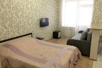 1-комн. квартира, 40 кв.м. на 2 человека, Пятигорская улица, Ессентуки - Фотография 1