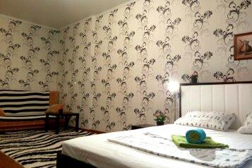 1-комн. квартира, 75 кв.м. на 5 человек, Чистопольская улица, 26, Казань - Фотография 1