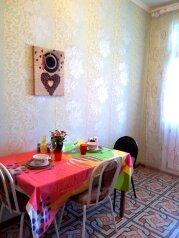 1-комн. квартира, 75 кв.м. на 5 человек, Чистопольская улица, Казань - Фотография 3