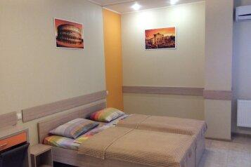 1-комн. квартира, 35 кв.м. на 2 человека, Парковая улица, Севастополь - Фотография 1