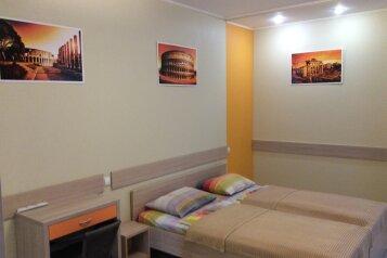 1-комн. квартира, 35 кв.м. на 2 человека, Парковая улица, Севастополь - Фотография 3