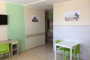 1-комн. квартира, 36 кв.м. на 3 человека, Парковая улица, Севастополь - Фотография 4