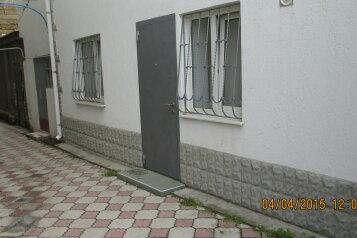 Дом на Революции, 23 кв.м. на 3 человека, 1 спальня, улица Революции, Евпатория - Фотография 4